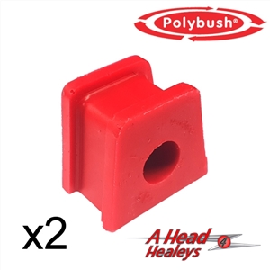 BUSH SET - STRAP BRACKET -POLYBUSH RED- 5-8IN